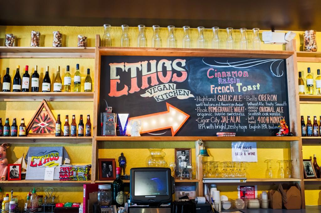 ethos vegan kitchen